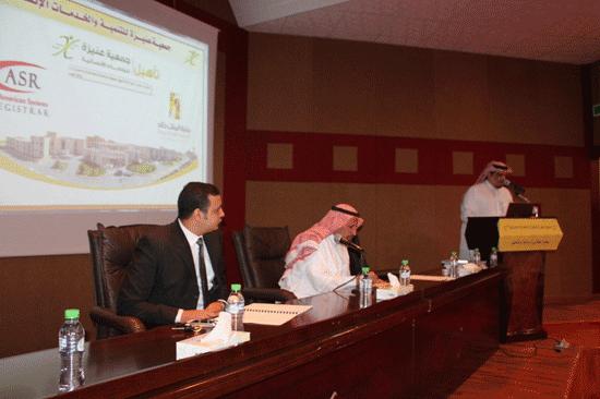 احتفل مجمع الشيخ علي العبد الله الجفالي للرعاية والتأهيل بختام فعاليات أنشطته