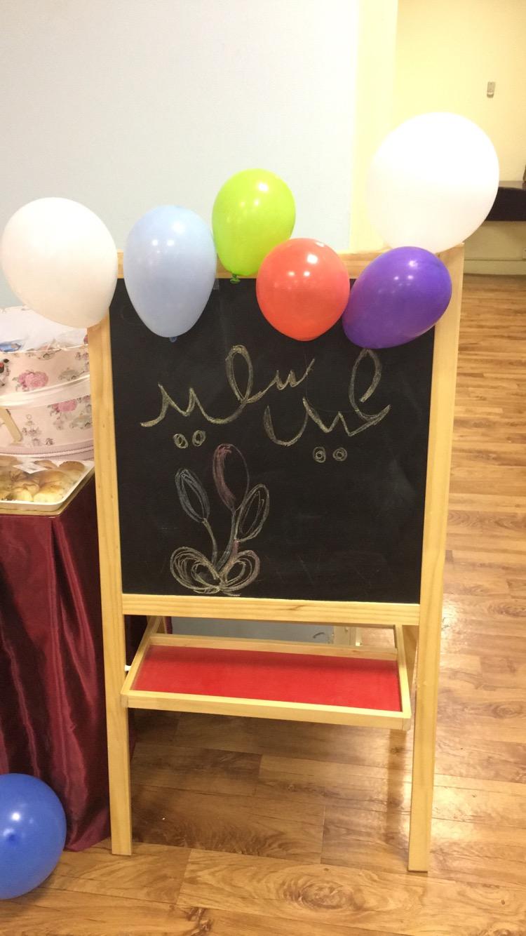 حفل معايدة الطلاب لعيد الأضحى المبارك